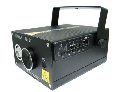 Огонёк HL-26 лазерная установка c MP3
