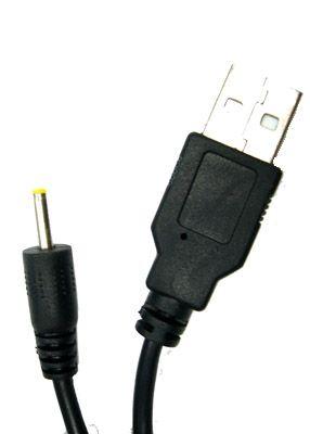 Кабель USB Орбита BS-375 (штекер USB – штекер 2,5 мм питание) 1м