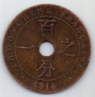 1 цент 1914 г. Индокитай (Франция)