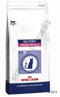 Royal Canin для кошек Neutered Young Female