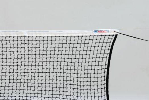 Сетка для большого тенниса KV.REZAC 21055863
