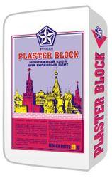 Смесь монтажно гипсовая Русеан Plaster Block, 20 кг