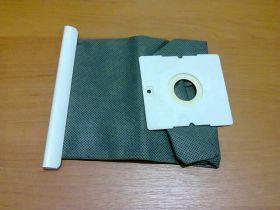 Мешок для сбора пыли Samsung