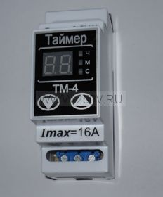 Таймер ТМ 4  220в