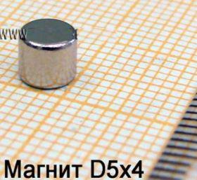 Магнит неодимовый 5х3 мм
