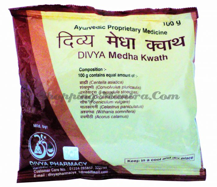 Медха Кватх Патанджали Аюрведа / Divya Patanjali Medha Kwath