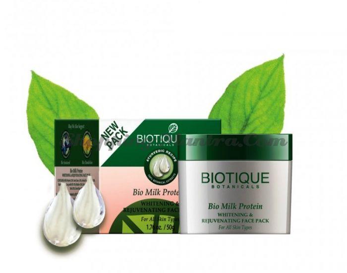 Омолаживающая маска для лица Биотик Молочные протеины | Bio Milk Protein Face Mask