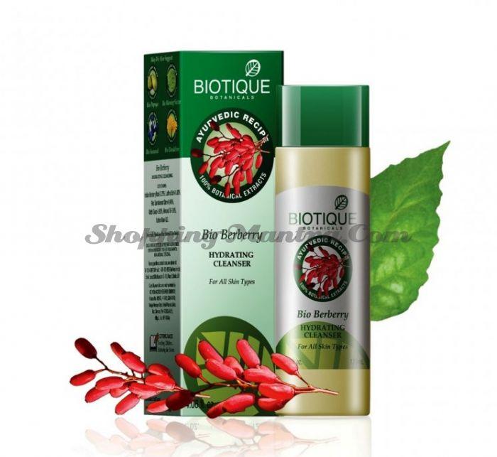 Очищающий лосьон для лица Биотик Барбарис (Biotique Bio Berberry Cleansing Lotion)