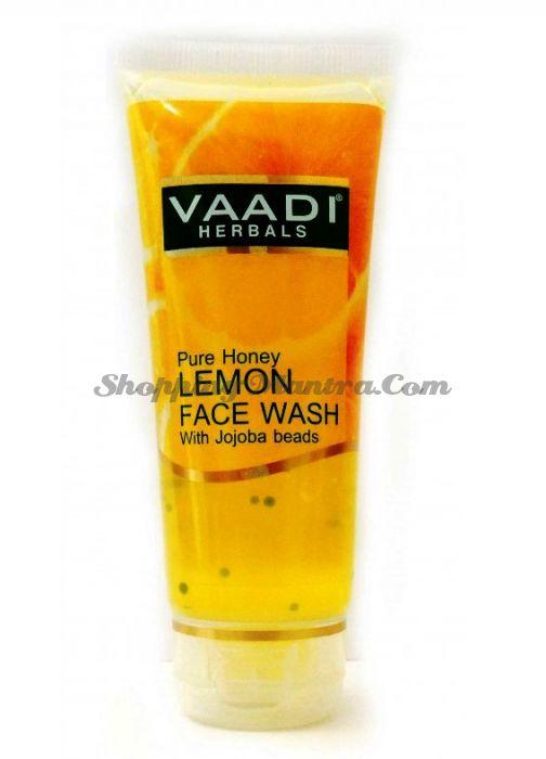 Гель для умывания Мед&Лимон с гранулами жожоба Ваади (Vaadi Hone&Lemon Face Wash)
