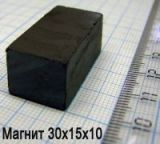 Магнит ферритовый квадрат