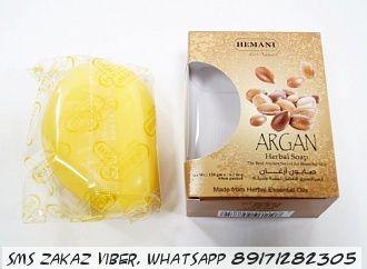 Мыло с аргановым маслом Хемани