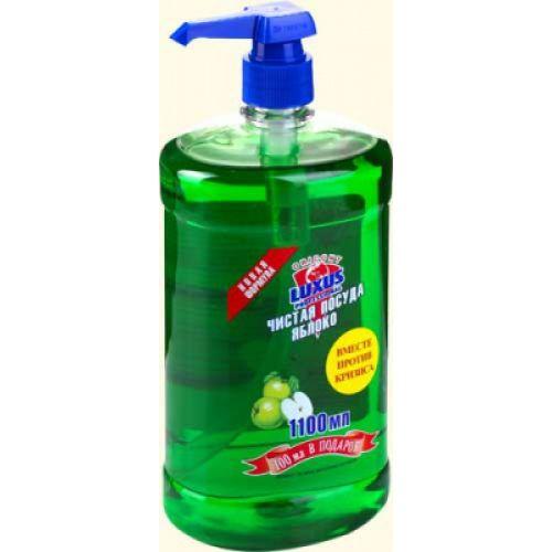 Luxus Professional Средство для мытья посуды Яблоко 1,1 л