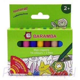 Baramba.Восковые карандаши 18 цв.+раскраска