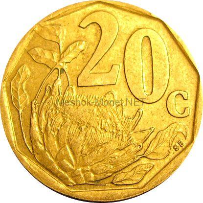 ЮАР 20 центов 1997 г.
