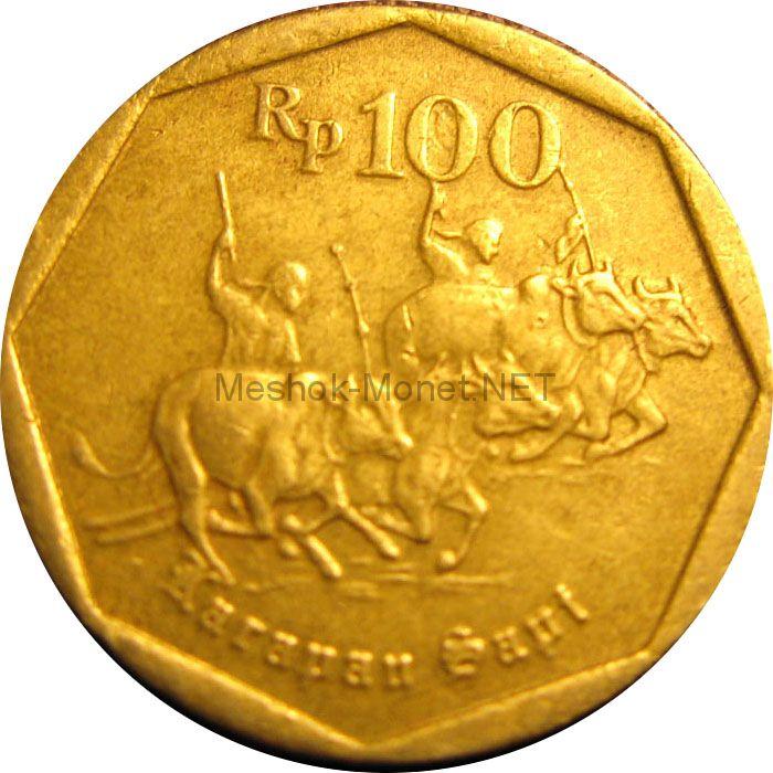 Индонезия 100 рупий 1996 г.