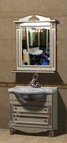 зеркало с полкой для ванных комнат руссильон Provence 85 светлое