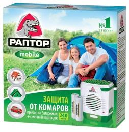 РАПТОР Комплект (прибор на батарейках + сменный картридж 240ч)