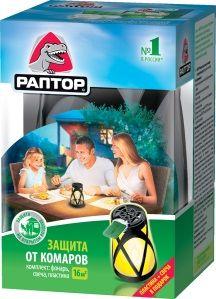 РАПТОР Комплект для защиты от комаров на открытом воздухе (фонарь, свеча, пластина)