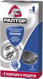 РАПТОР Ловушка от тараканов 6 шт.