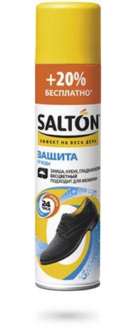 SALTON Защита от воды для кожи и ткани 250 + 50 мл