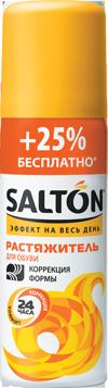 SALTON ПРОМО Растяжитель для обуви 100 + 25 мл