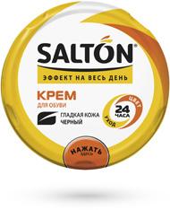SALTON КРЕМ для обуви из гладкой кожи в банке, черный, 50 мл