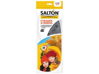 SALTON Стельки 4 сезона (антибактериальная пропитка/активированный уголь)