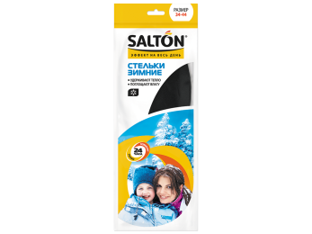 SALTON Зимние стельки (алюминиевая фольга/войлок) черные