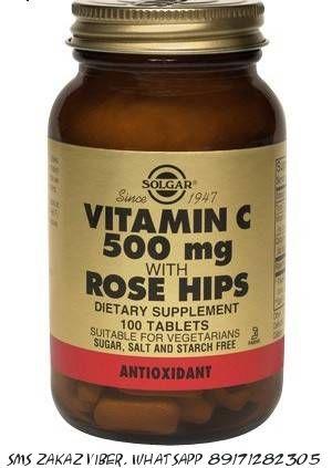 Витамин С с шиповником Солгар 500 мг