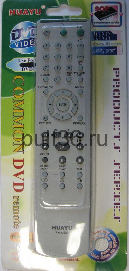 Пульт ДУ Sony RM-D624 универсальный корпус  RM-D175P DVD