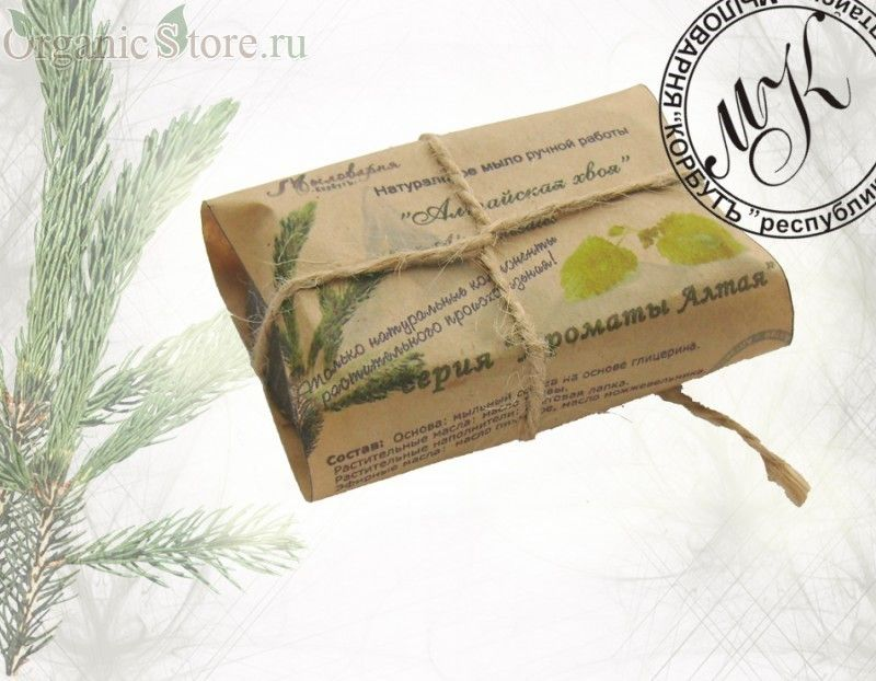 """Натуральное мыло """"Алтайская хвоя"""""""