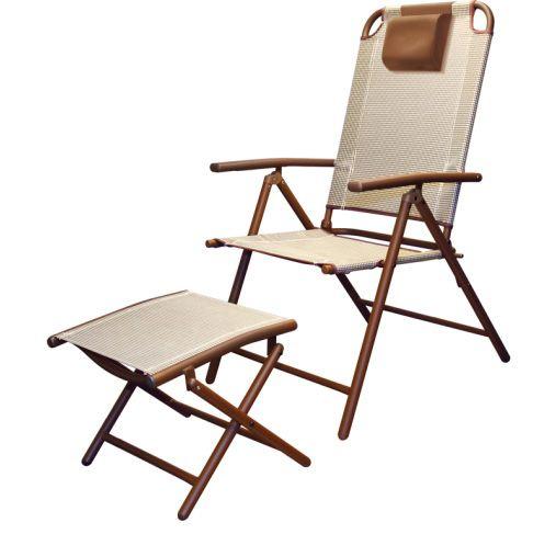 FORESTER Кресло регулируемое складное с табуретом-подставкой для ног