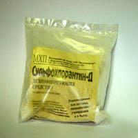 Сульфохлорантин Д / порошок / упак 800 гр