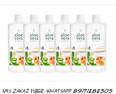 Aloe Vera Питьевой гель Мед набор 6 шт