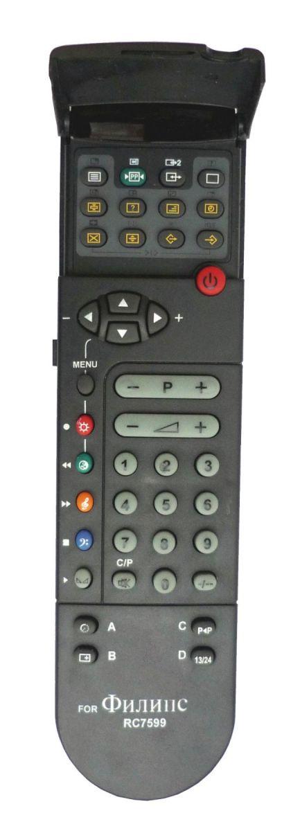 Пульт для Philips RC7599