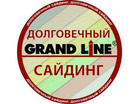 Сайдинг Grand Line (Россия)
