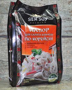 СЭН-СОЙ Набор для приготовления салата «Фунчоза по-корейски» 210 гр.