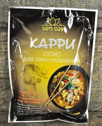 СЭН-СОЙ Соус для приготовления Карри «Curry» метал. пакет 120гр