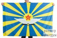 """флаг """"ВВС СССР"""""""