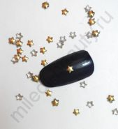 Фигурки металлические - звездочки (3 мм) цвет: золото.