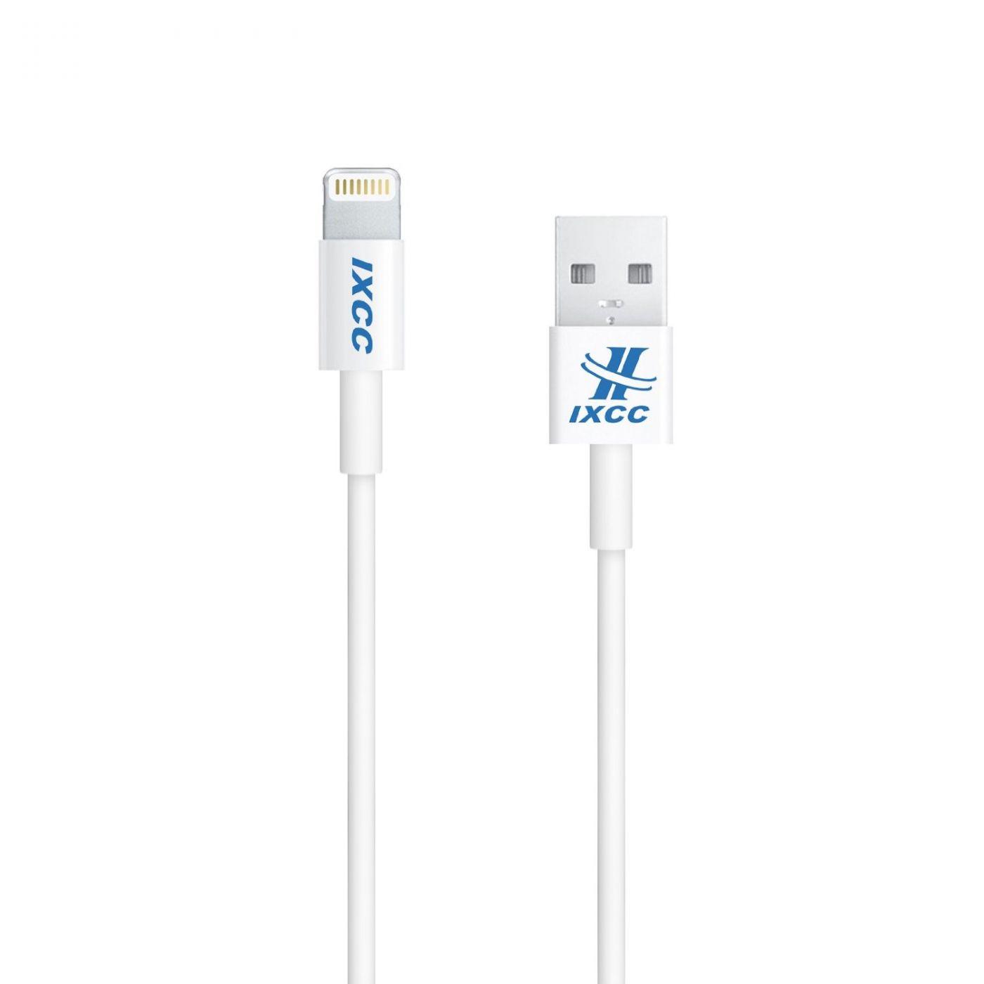 Кабель X-Isa Lightning to USB (1 м. /Белый)