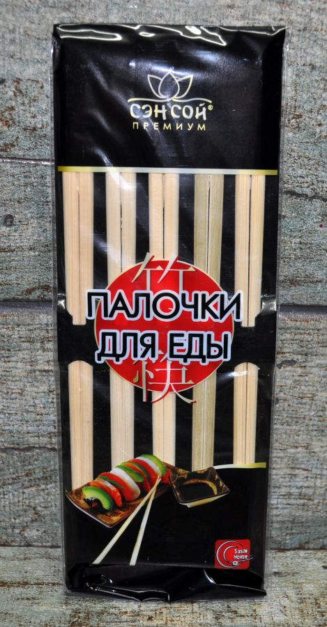 СЭН-СОЙ Бамбуковые палочки для еды 5 пар
