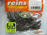 Силикон Reins FAT G TAIL GRUB U003 UV Sculpin