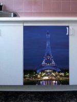 Наклейка на посудомоечную машину и кухню - Paris