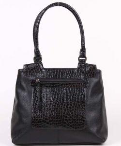 Чёрная сумка Медведково