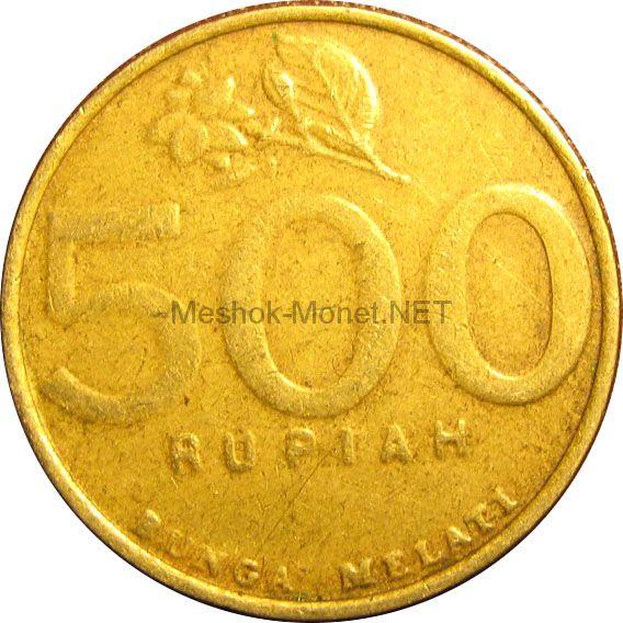 Индонезия 500 рупий 2000 г.