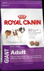 Royal Canin Giant Adult для собак ( с 18/24 мес. ) очень крупных (более 45 кг.) размеров 15 кг.
