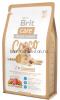 Brit Care Cat Cocco I'am Gourmand для кошек с чувствительным пищеварением (беззерновой)