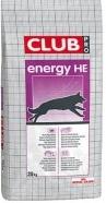 Royal Canin CLUB ENERGY для взрослых собак с повышенной нагрузкой ( с 12 мес.)  20 кг.
