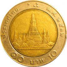 Тайланд 10 бат